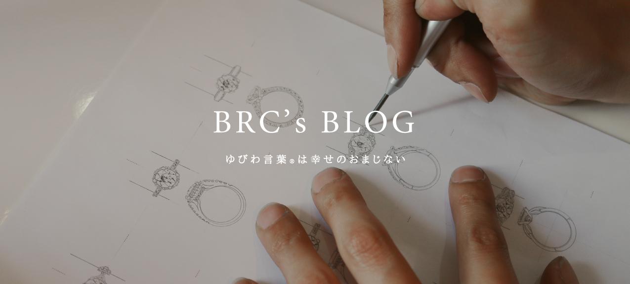 デザイナーズブログ