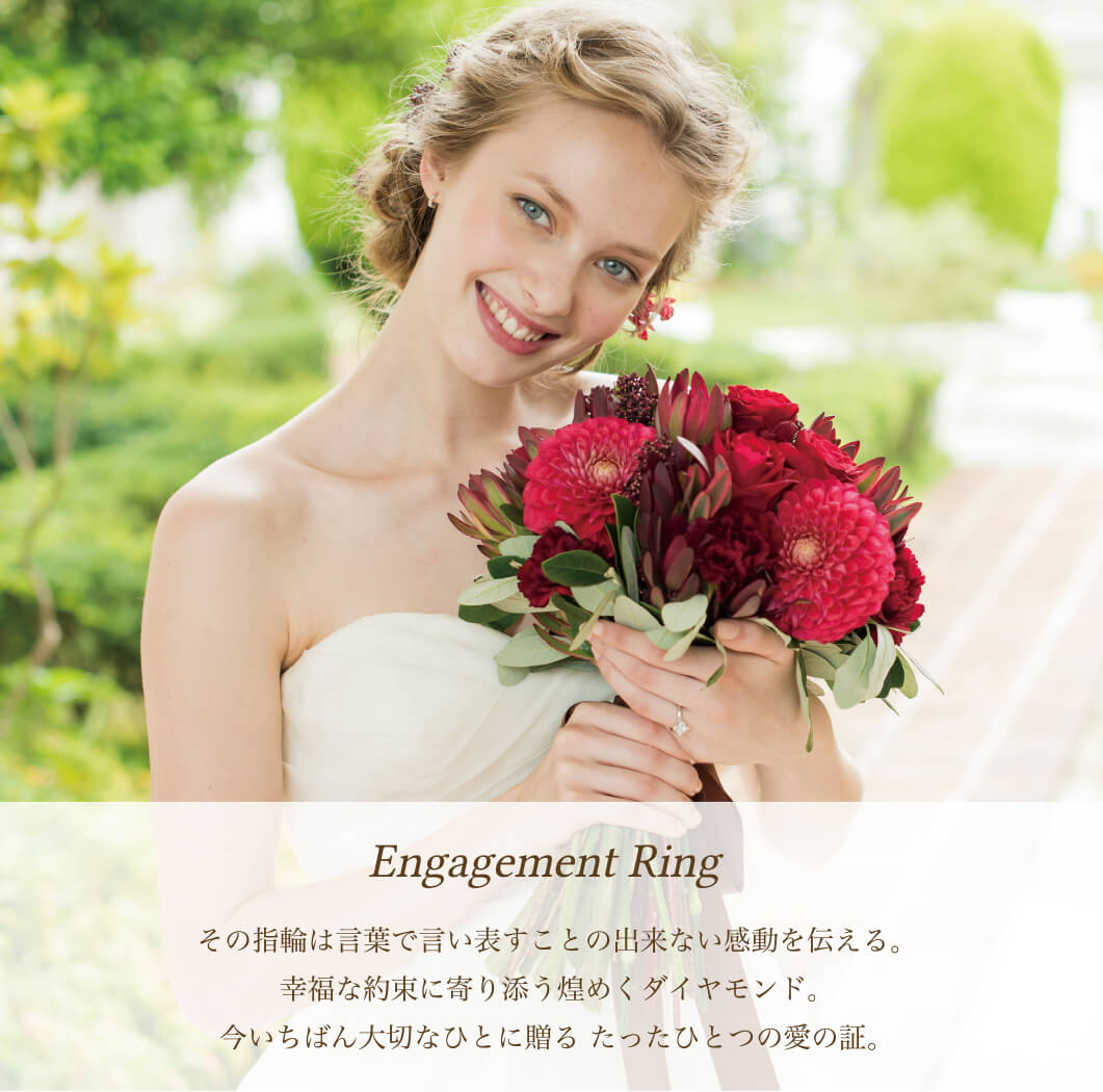 engaagement ring