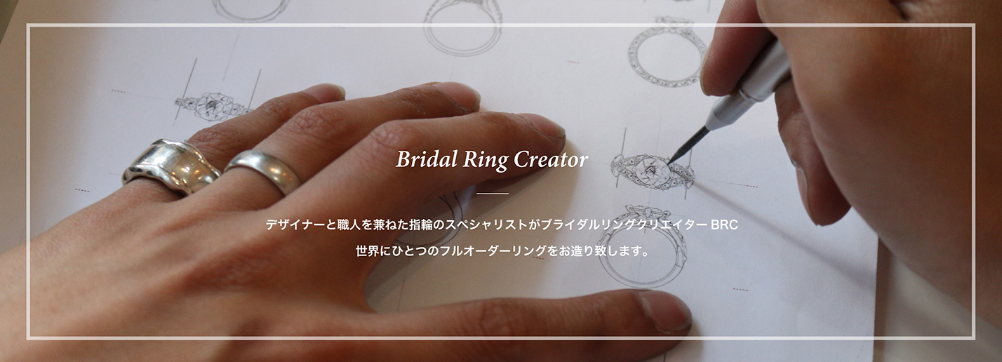 Bridal Ring Creator