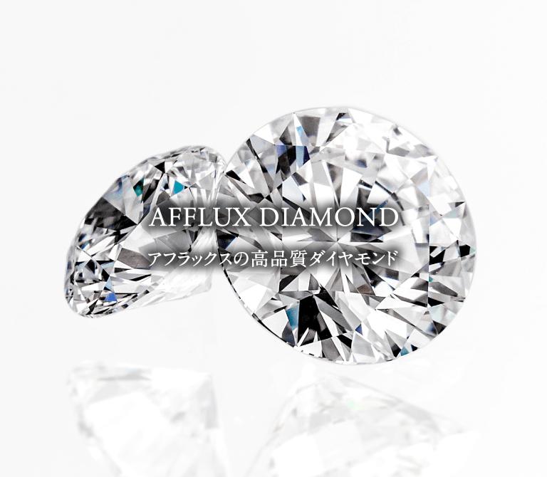 AFFLUX DIAMOND