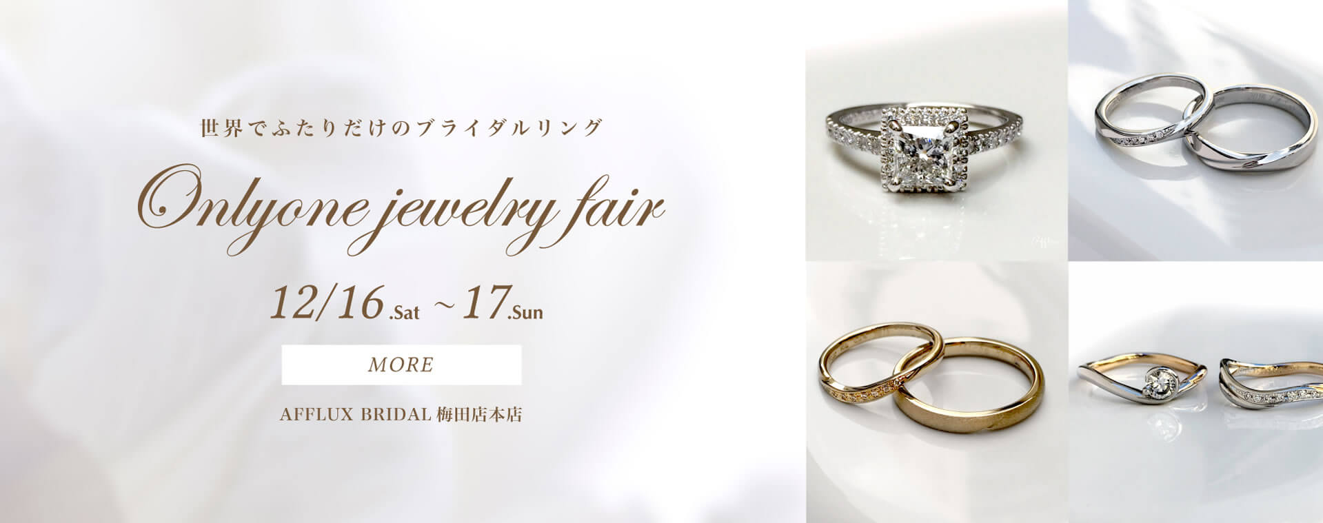 Onlyone jewelry  Fair 12.16-12.17