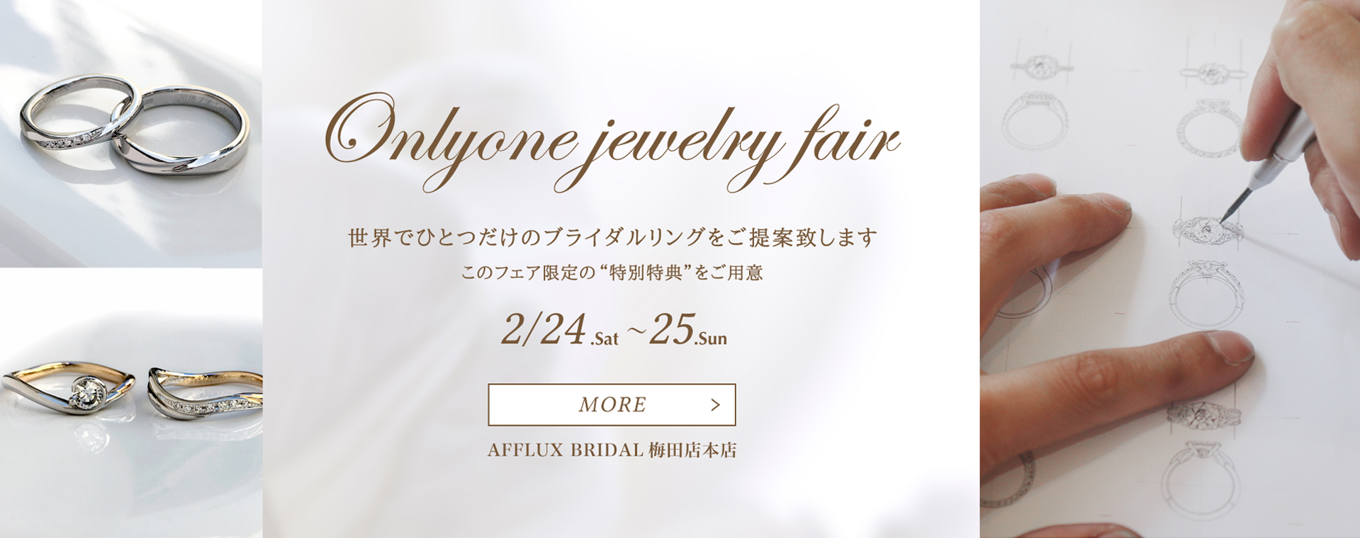 Onlyone jewelry fair 2018.2/24.Sat~25.Sun