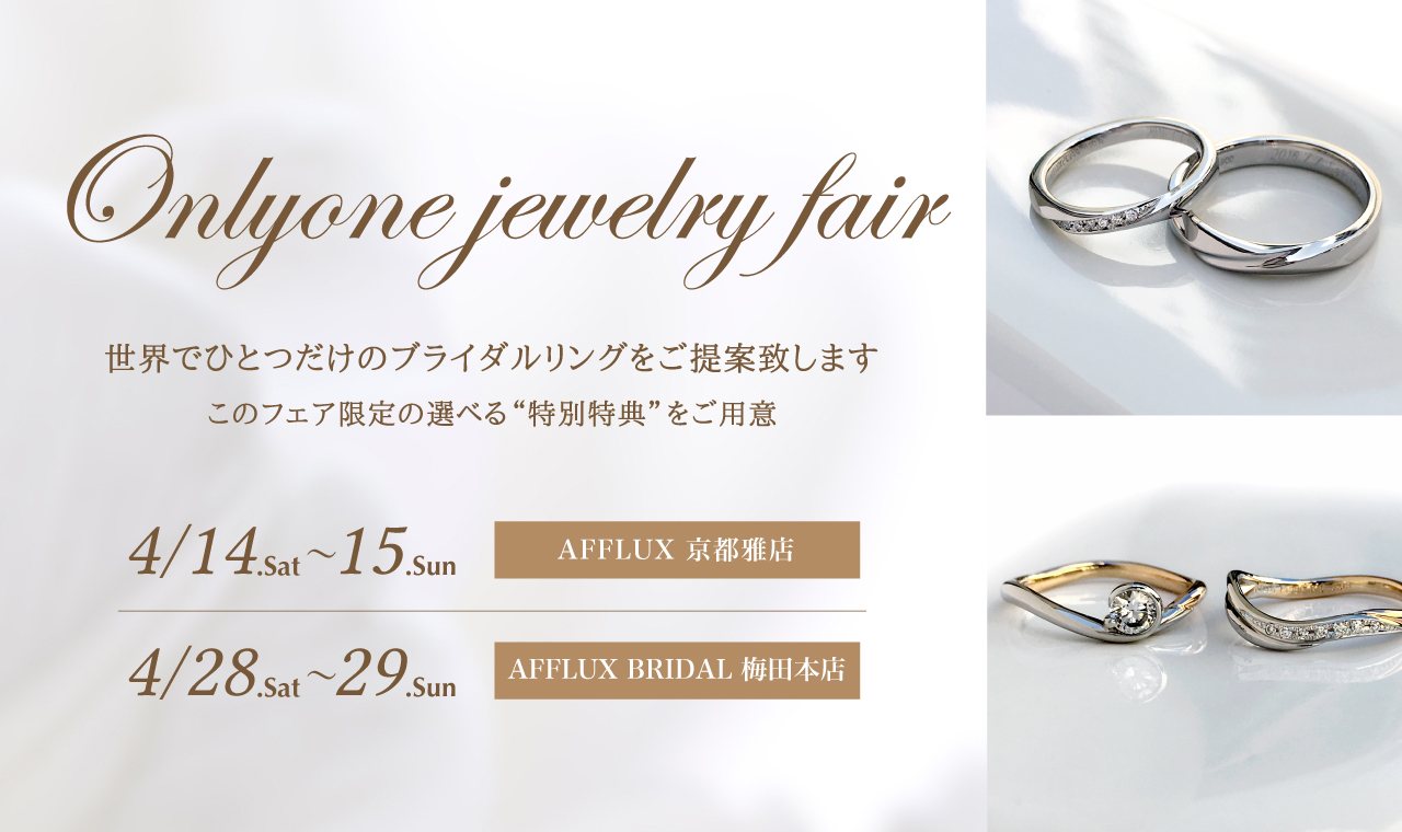 Onlyone jewely fair 4/14.Sat~15.Sun 4/28.Sat~29.Sun