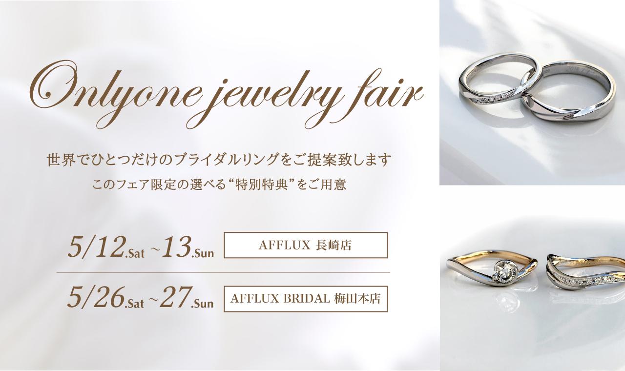 Onlyone jewelry fair 5/12.Sat~5/13.Sun 5/26.Sat~5/27.Sun