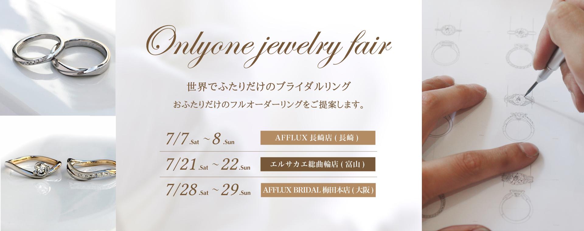 Onlyone jewelry fair