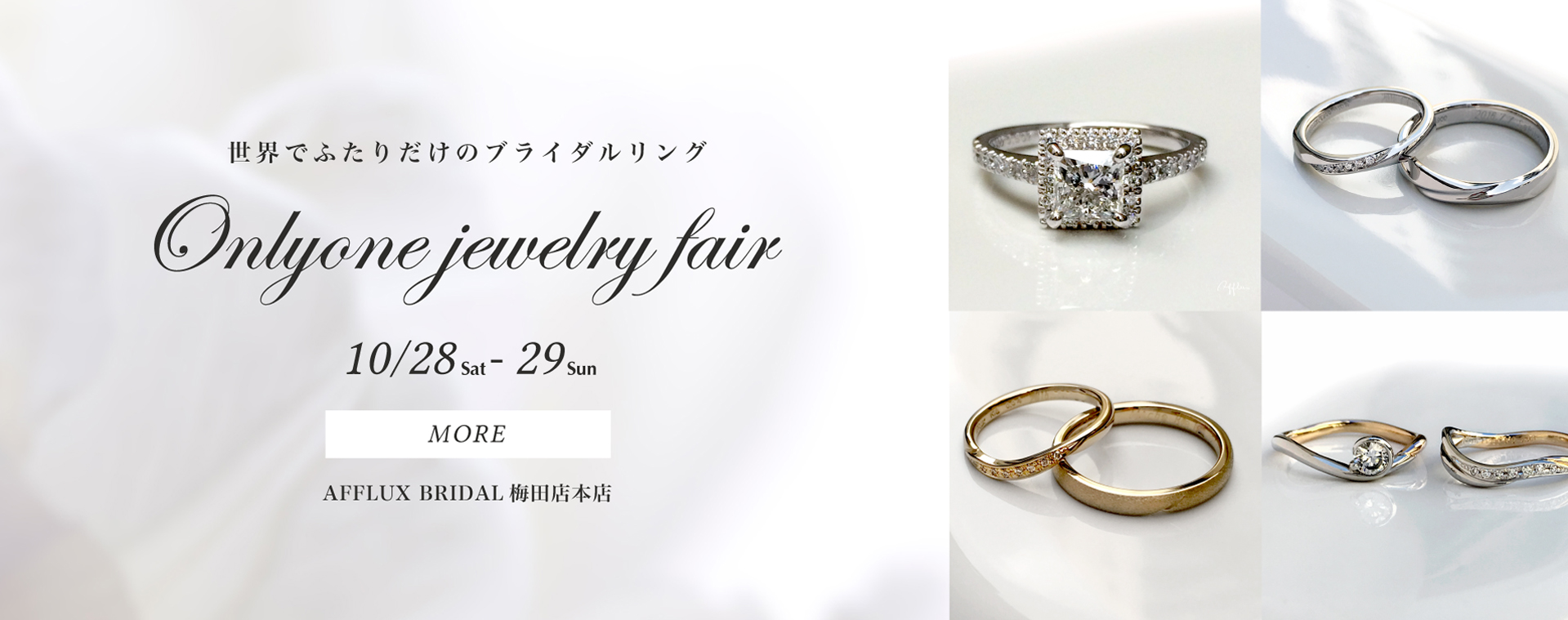 Onlyone jewelry fair 10/28.sat-10/29.sun