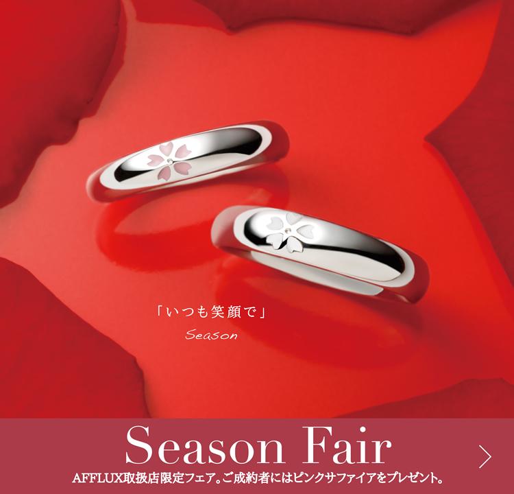 Season Fair