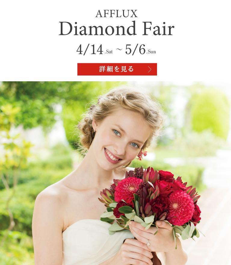 Diamond Fair 4/14.Sat~5/6.Sun