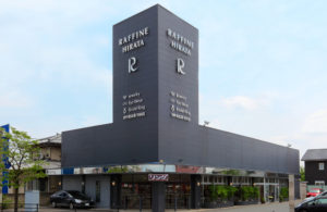 RAFFINE HIRATA 小相木店