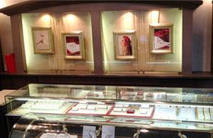 広井時計眼鏡店