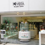 JEWELER KIYOTA/清田時計店