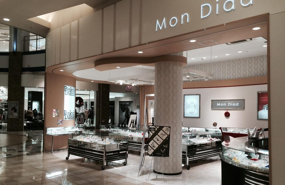 Mon Diad 岐阜店