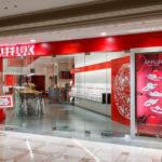 AFFLUX BRIDAL 梅田本店