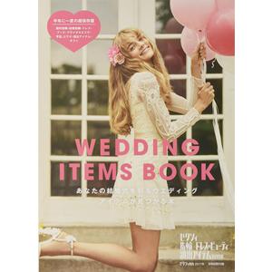 【ゼクシィ関西 WEDDING ITEMS BOOK】掲載中!