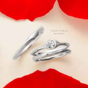 婚約指輪のダイヤの留め方について