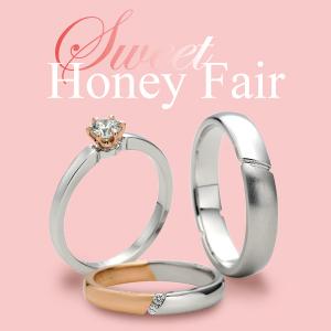 Sweet Honey Fair | 直営店で開催!