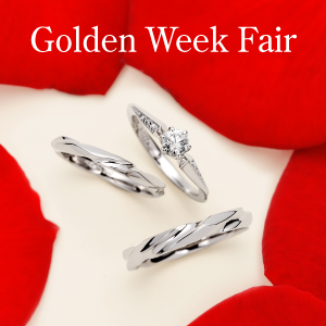 Golden Week Fair | 全国AFFLUX取扱店で開催