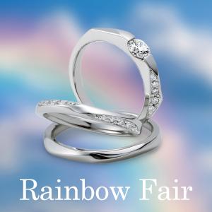 Rainbow Fair | 直営店で開催