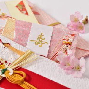 結婚式の「ご祝儀」の包み方と渡し方