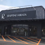 RAFFINE HIRATA 新前橋店