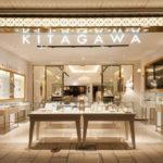 KITAGAWA本店