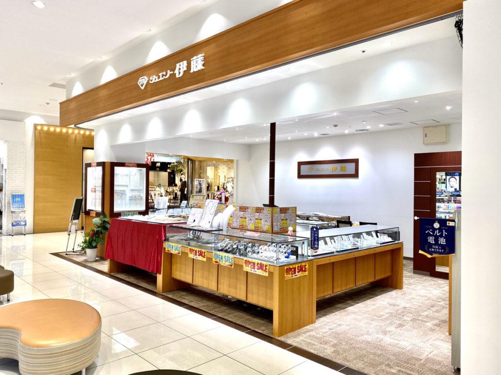 Jewelry Ito 西尾店