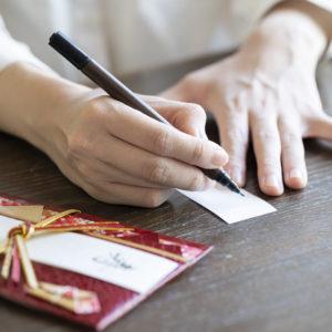 結婚式を欠席する際のご祝儀はどうする?一般的なマナーを知りたい!