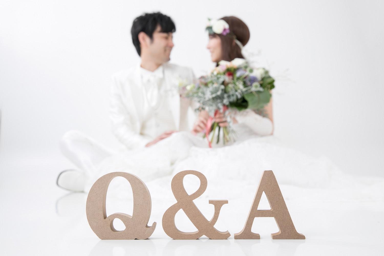 結婚式で盛り上がるゲーム