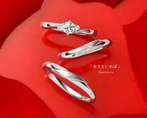 友達にもおすすめしたい☆結婚指輪