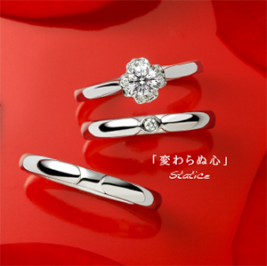 【6月限定】Bridal Ring Fairを開催!