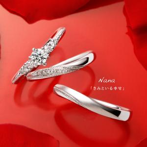 【7月限定】Bridal Ring Fairを開催!
